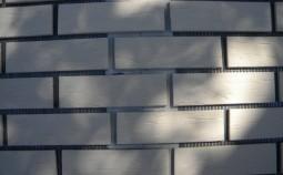 Виды добавок в бетон для прочности