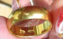 Как проверить подлинность золота в домашних условиях: верные способы с йодом, хлебом и водой