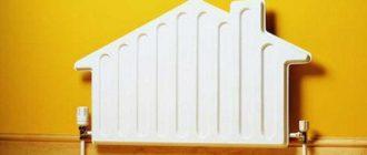 Радиатор отопления в виде дома