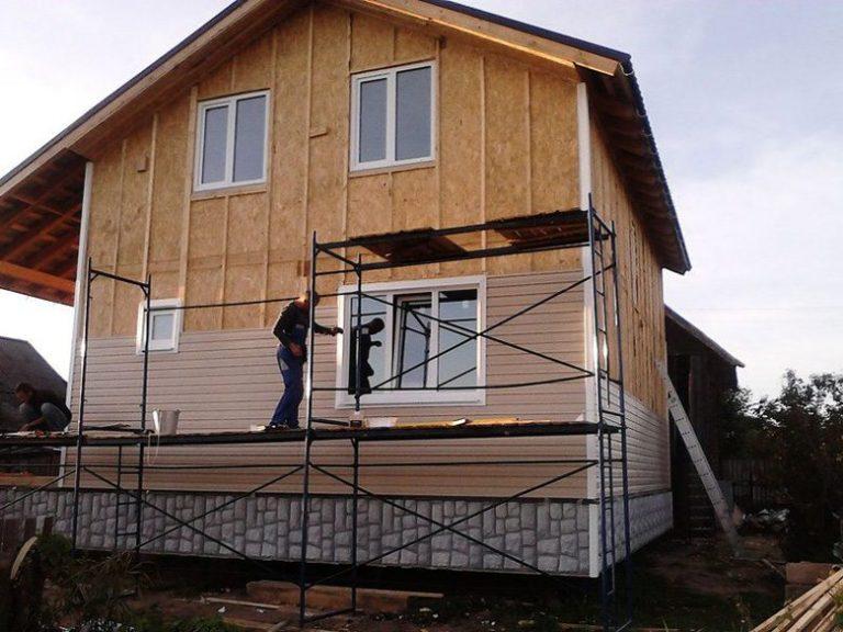 Обделать дом своими руками 1