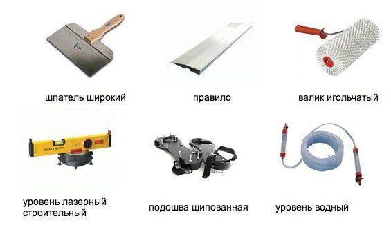 Инструменты для заливки бетонного пола