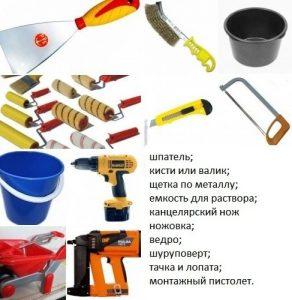 Инструменты для теплоизоляции