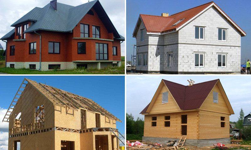 Выбор материалов для будущего дома