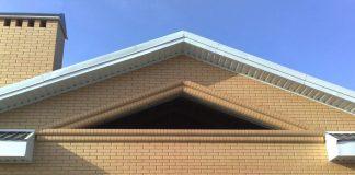 Фронтон двускатной крыши