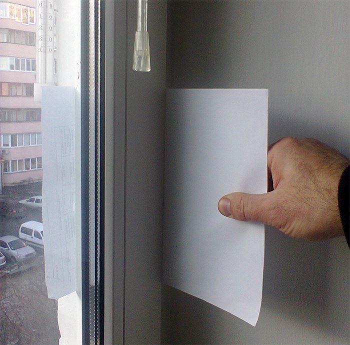 Проверка пластикового окна на герметичность