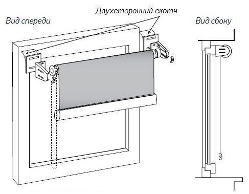 Установка рулонных штор на окно на скотч