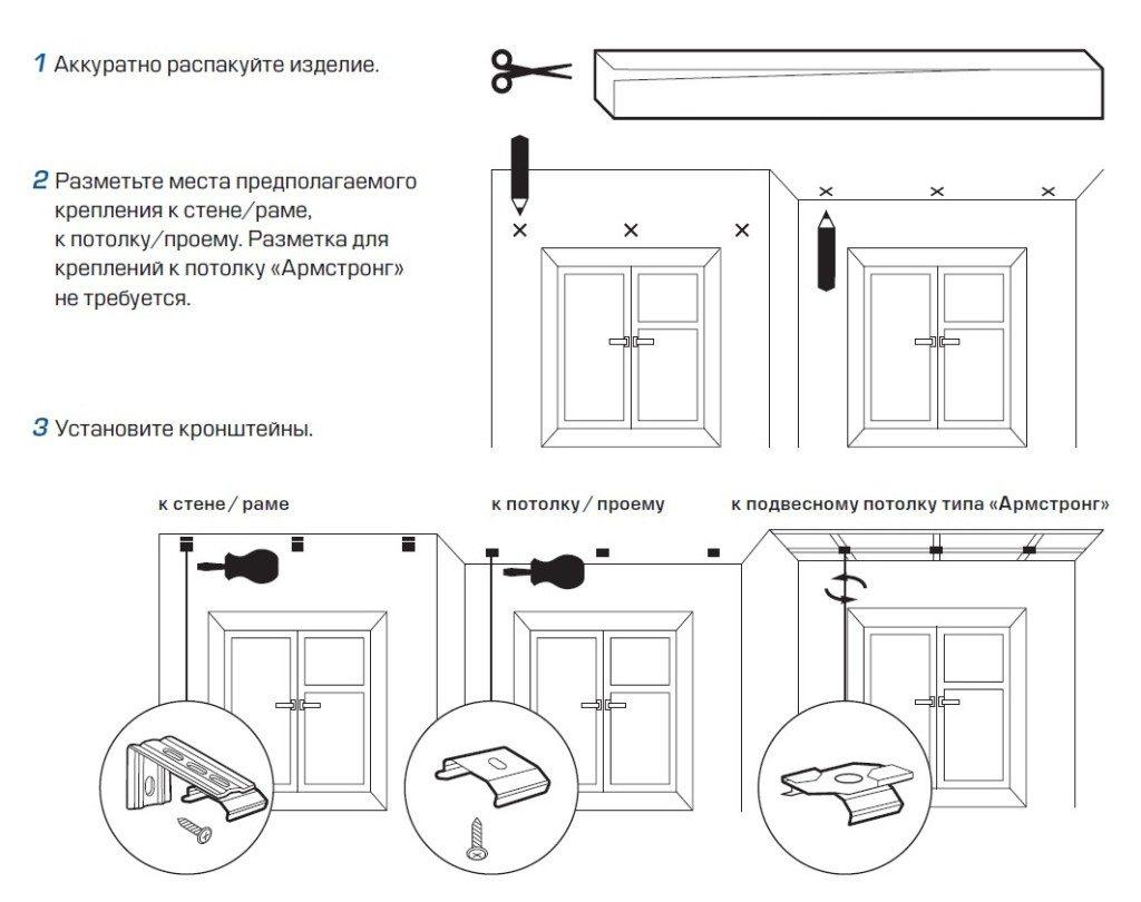 Монтаж жалюзи на пластиковые окна