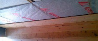 Пароизоляция для потолка при деревянном перекрытии