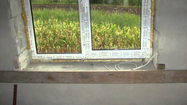 Подоконник после высыхания бетона