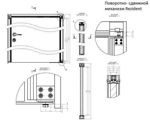 Устройство роторной двери