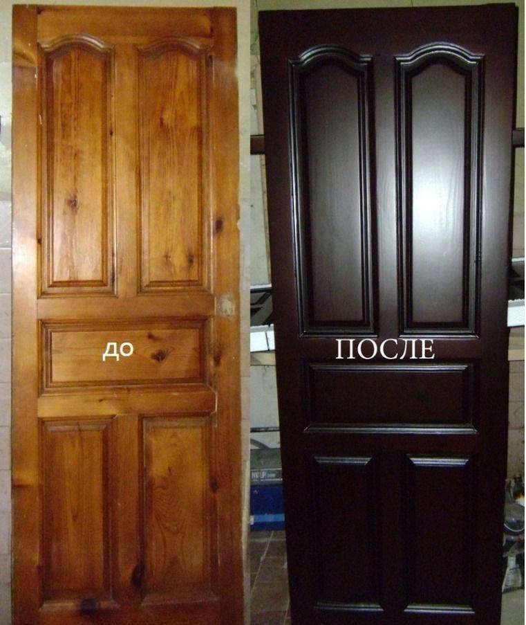 Окрашенная и неокрашенная дверь