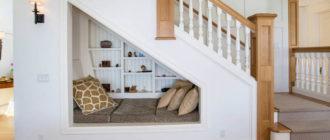 Ниша под лестницей