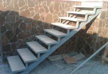 пример лестницы в подвал