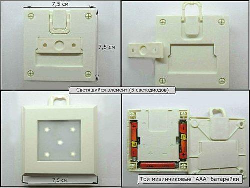 беспроводные светильники на батарейках