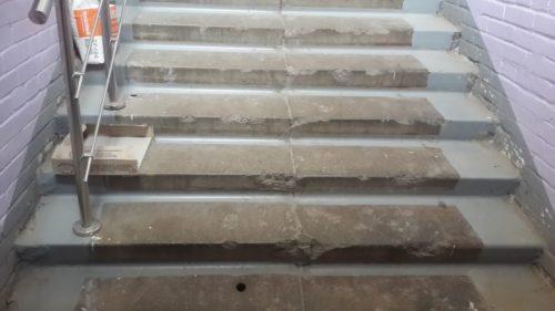 сколы на ступенях