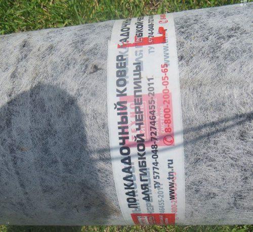 подкладочный ковер в рулоне
