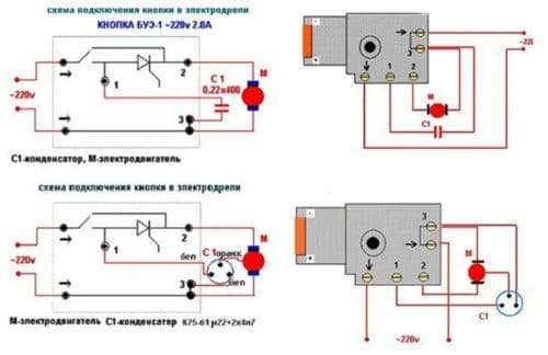 Схема устройства и подключения электрической дрели