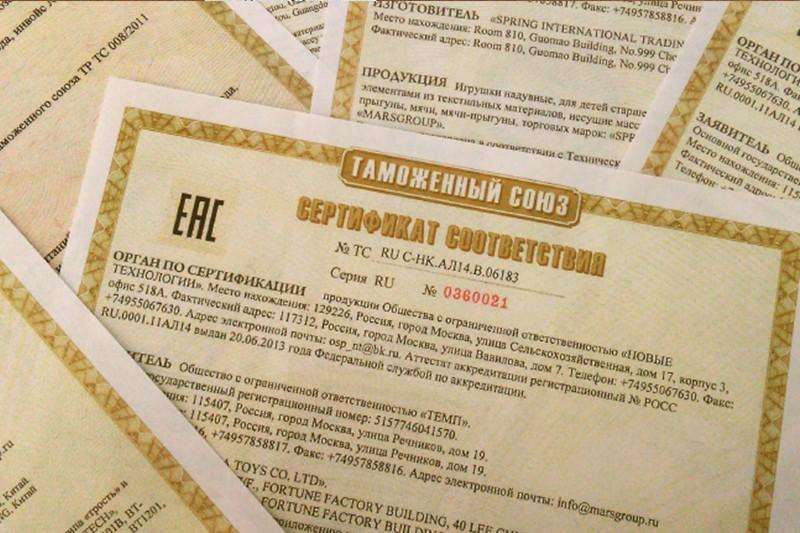 Проверяйте этикетки и сертификаты