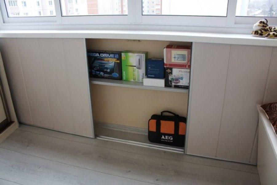 Встроенные системы хранения